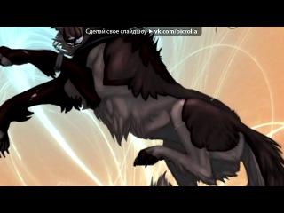 Слот - Волк-одиночка: Скачать песни бесплатно без
